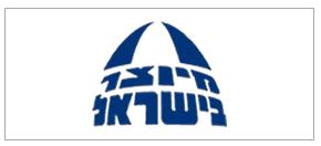 מיוצר בישראל | מערכות לגילוי, כיבוי ומיגון אש